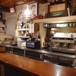 Restaurante Curruncho A Nosa Terra