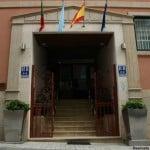 Hotel Vila da Guarda 2*