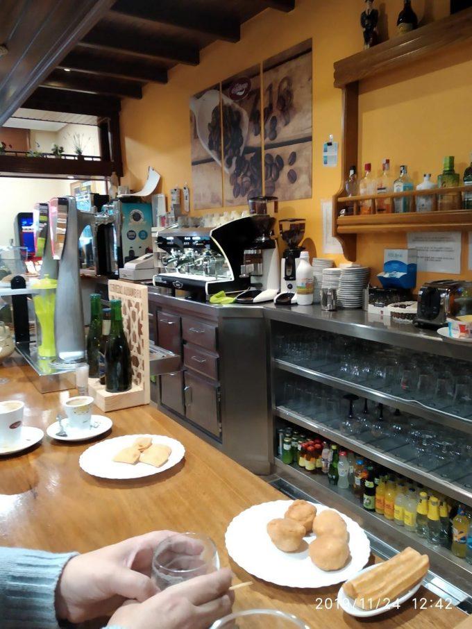 Conchita Bar Ruta de Azúmara