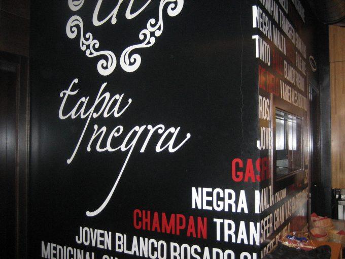 Tapa Negra